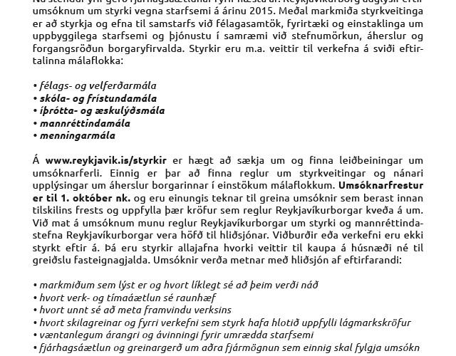 Styrkir Reykjavíkurborgar