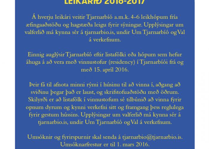 TJARNARBÍÓ AUGLÝSIR EFTIR SAMSTARFSVERKEFNUM FYRIR LEIKÁRIÐ 2016-2017